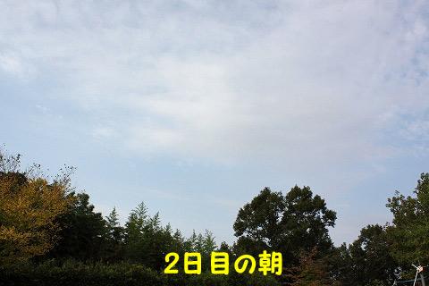 20120922-22.jpg