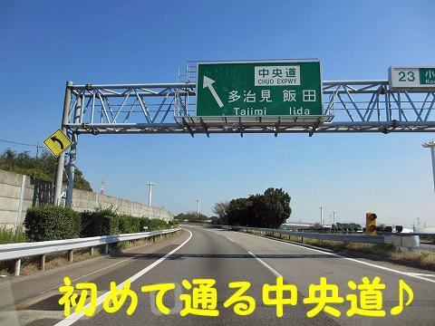 20121015-1.jpg