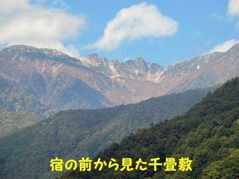 20121017-163.jpg