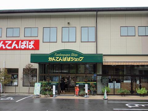 20121017-184.jpg