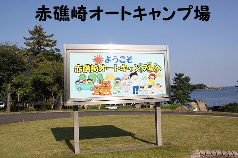 20121021-76.jpg