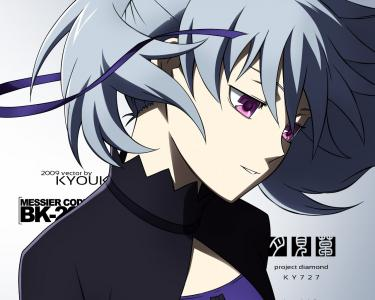 DARKER THAN BLACK5