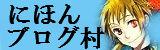 Banner Amatsuki