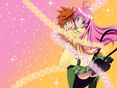 To LOVERU1