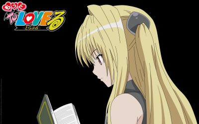 To LOVERU12
