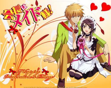 Kaichou+wa+maid-sama_convert_20100903175147.jpg