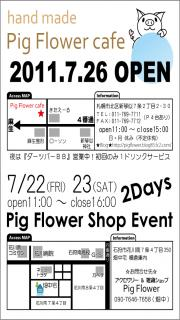 PigFlower Cafe