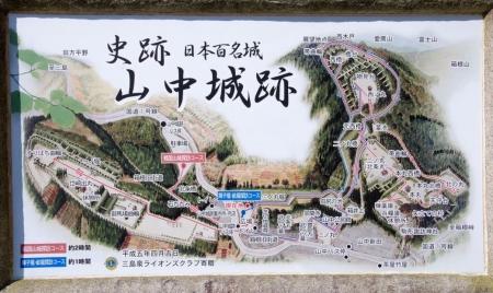 001 山中城案内図