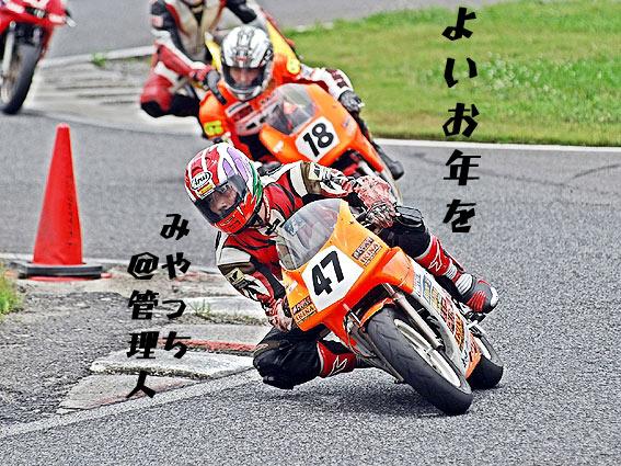 DSC2_0001_(146)野田1
