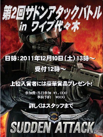 20111129_1003881[1]