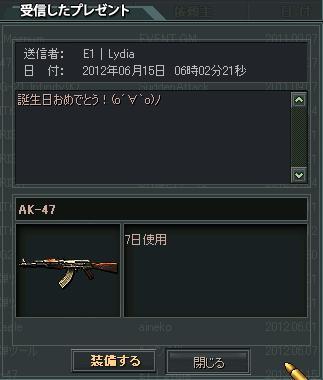 蒼ちゃん@AK7日