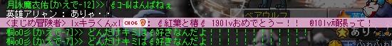 2011y08m10d_073041814.jpg