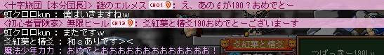 2011y08m10d_073607594.jpg
