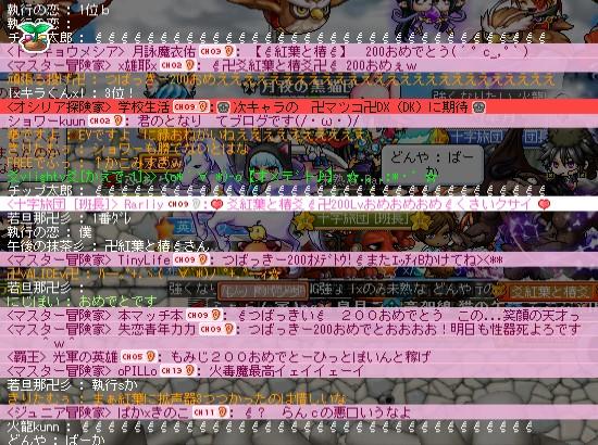 2011y08m25d_000617222.jpg