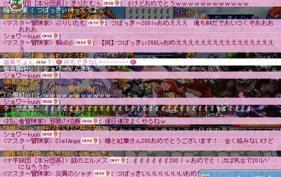2011y08m25d_000758858.jpg