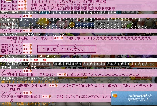2011y08m25d_000832088.jpg