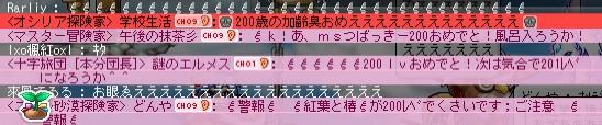 2011y08m25d_001042609.jpg