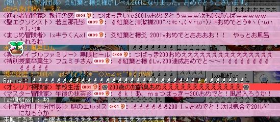 2011y08m25d_001111352.jpg