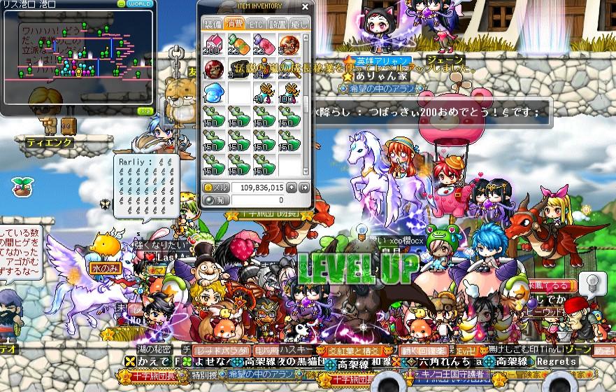 2011y08m25d_001239906.jpg