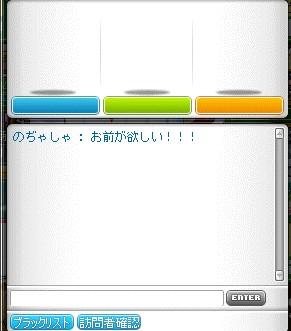 2011y10m15d_213432476.jpg