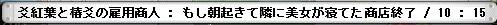 2011y11m13d_022136125.jpg