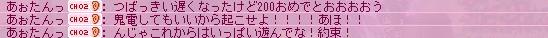 2011y12m05d_110056590.jpg