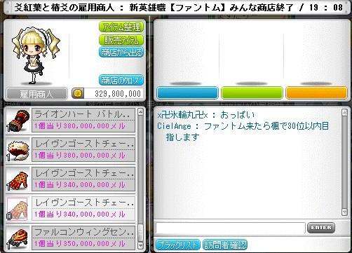 2011y12m10d_212857686.jpg