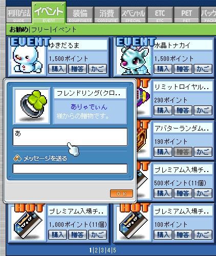 2011y12m16d_032945469.jpg