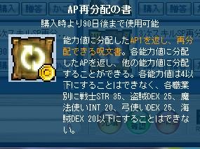 2011y12m23d_072826011.jpg