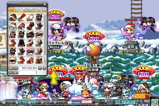 2011y12m30d_022715542.jpg