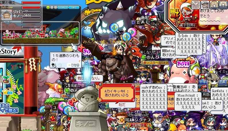 2012y01m01d_010241578.jpg