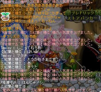 2012y01m14d_080027123.jpg