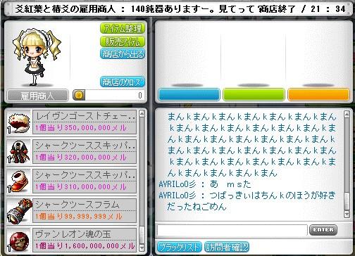 2012y01m20d_000936581.jpg