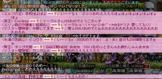 2012y03m26d_234017441.jpg