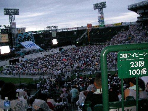 TUBE甲子園球場