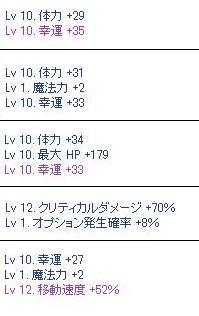 11-9-12-6.jpg