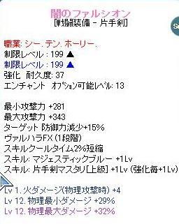 11-9-9-1.jpg