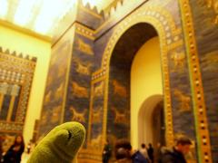 Babylon in Pergamon Museum