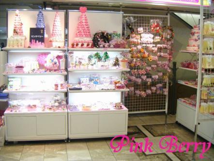 小田急百貨店 新宿店 スイーツデコ雑貨部門でイベント出店2