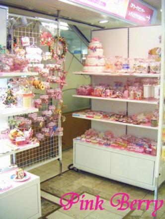 小田急百貨店 新宿店 スイーツデコ雑貨部門でイベント出店3