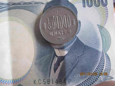昔の500円玉