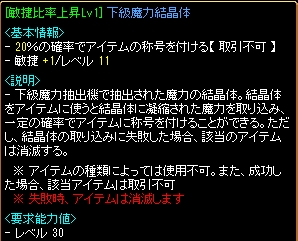 Baidu IME_2014-9-24_17-29-41