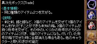 20140926203544f11.jpg