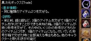 Baidu IME_2014-9-26_20-26-12