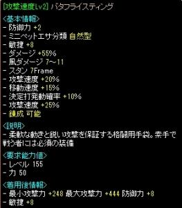 Baidu IME_2014-9-26_20-28-20
