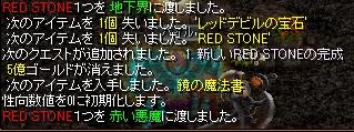 20141017212503d6d.jpg