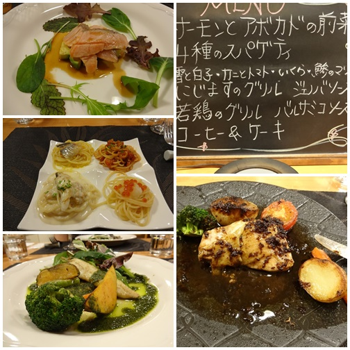 20131208 モンターニャご飯