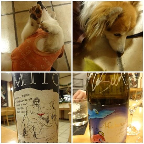 20131208 ワイン
