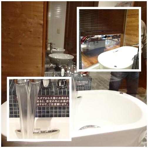 20131210 部屋の温泉