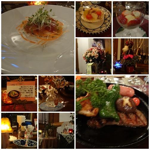 20131221 クースクースディナー